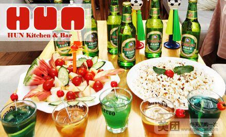 南锣鼓巷混吧世界杯主题美酒套餐(特制鸡尾酒5杯+青岛啤酒6瓶+爆米花+鲜果拼盘)